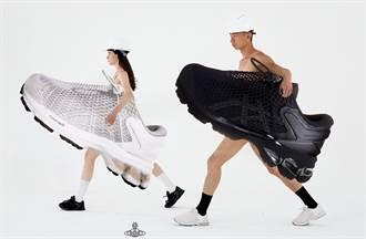 英國龐克教母聯名推運動潮鞋 前衛、科技、未來3元素交織全新經典