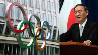 菅義偉誓言辦奧運 證明人類能戰勝病毒