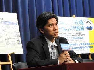 不接受对岸「中国台北」称呼 国民党:蔡英文应享同等尊重