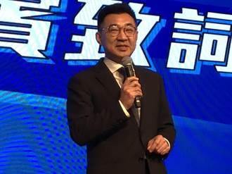 江啟臣出席青商會晚宴 如同國民黨為社會貢獻