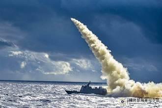 台海若開打美國能救嗎?學者爆內幕:解放軍不用登陸台灣