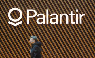 Palantir下周三估10美元掛牌