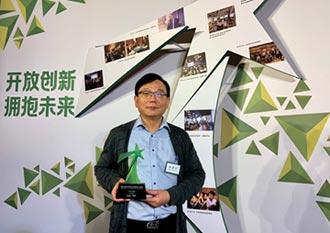 旺旺集團獲頒食品健康七星獎