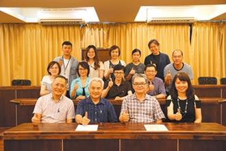APAB與台大生農  10月15日星 期 四對接產業商機