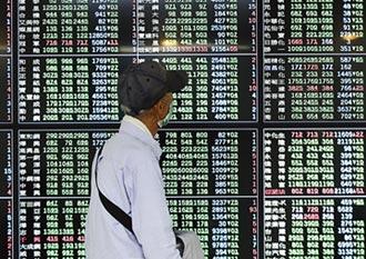 外資賣超 台股觀望氣氛濃