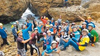 柴山祕境探險 做足訓練再上路