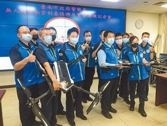 設警察無人機隊 台南搶頭香