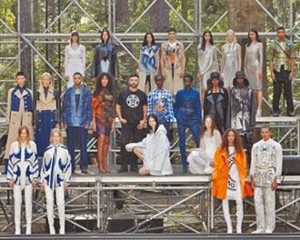 倫敦時尚周 數位展演