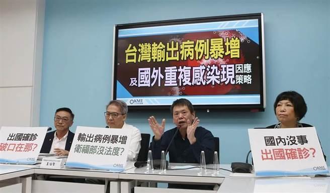 國民黨團舉行「台灣輸出病例暴增及國外重複感染現因應策略」記者會。(趙雙傑攝)