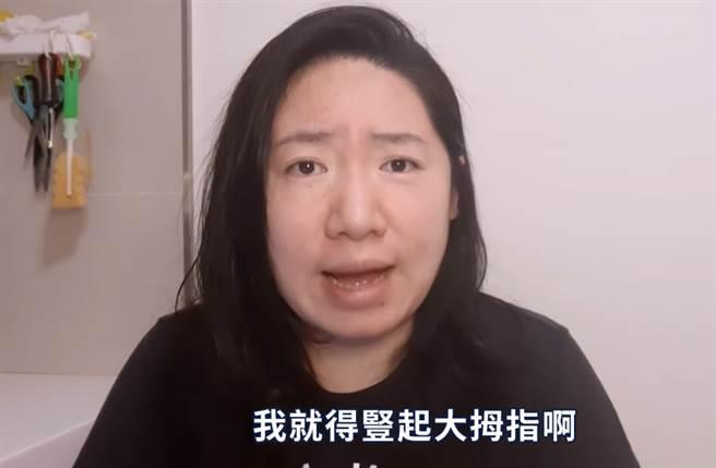 大陸人妻Lia拍片分享在台生產的經驗,直呼貼心、便利、有尊嚴,大讚台灣No.1。(翻攝自「焦慮主婦Lia」YouTube。)