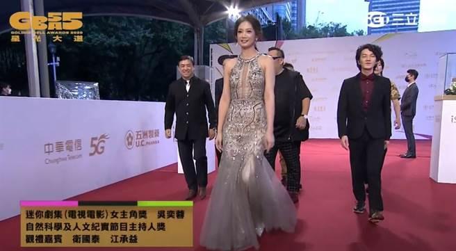 吳奕蓉穿上中空的深V長裙作為紅毯禮服,尤其在事業線的重點部位以薄紗點綴。(圖/YOUTUBE@廣播電視金鐘獎 Golden Bell Awards)