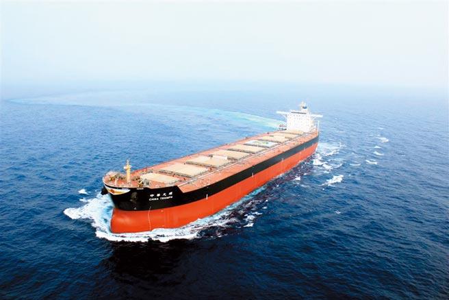 中國航運的海岬型船「中華光輝輪」。圖/中航提供