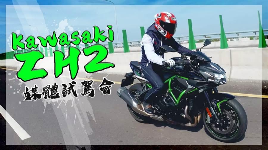 真的兇!Kawasaki