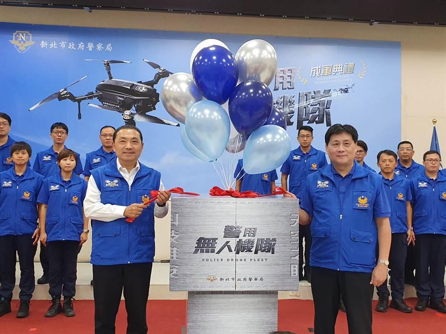 新北市警察局今(26日)舉辦警用無人機隊成軍典禮,20名隊員均已取得G1及G3專業高級操作證照。(葉書宏攝)