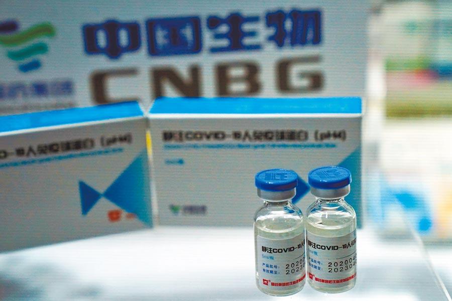 中國大陸研發新冠疫苗獲進展,衛福部長陳時中備詢時,雙手比叉,斬釘截鐵表示不會選擇「中國疫苗」。圖為大陸展示疫苗成果。(路透)
