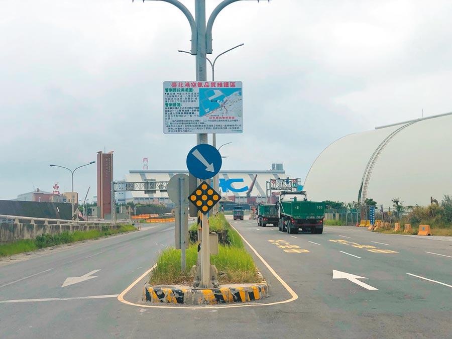 新北市政府25日公告台北港為「空氣品質維護區」,進出入台北港的一、二期柴油車,要有一年內取得排煙檢驗合格紀錄。(新北市環保局提供/葉德正新北傳真)