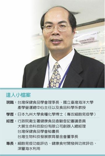 職場達人-台灣保健食品學會理事長 龔瑞林重食安 力推iFRESH