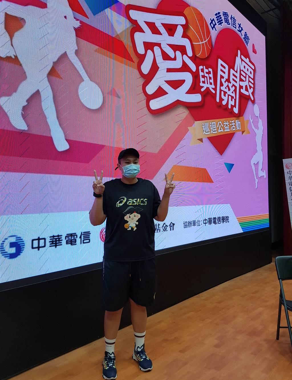 電信女籃謝佩君連續10年參加「愛與關懷」活動,也參與了活動設計等工作。(陳筱琳攝)