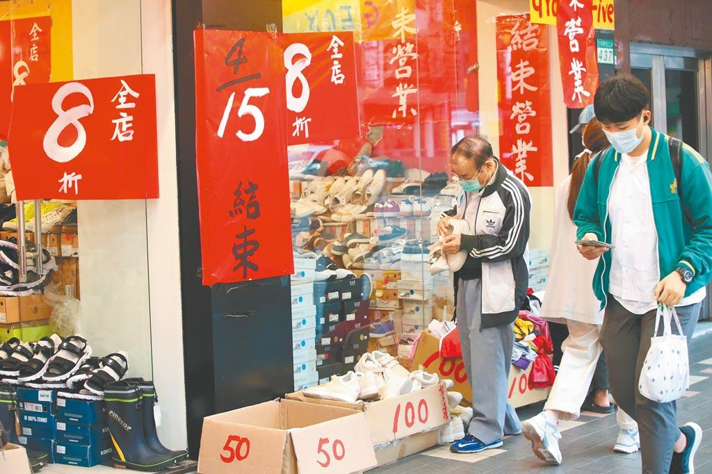 新冠肺炎重創全球經濟,行政院宣布,110年度軍公教不調薪。圖為台灣經濟成長率恐下修,許多店家苦撐。(本報資料照片)
