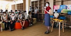 鴻海教育基金會啟動「遇見未來」