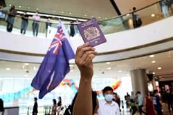 不是因為國安法 南早:示威震撼香港 港人申請赴英創紀錄