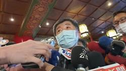 台灣拒絕陸製疫苗?陳時中:過去就規定不能引進
