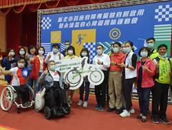 新北首座身障體適能中心啟用 打造全國最完善身障運動園區