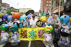 全球市長聯盟將台灣城市標為中國 侯友宜:不希望「被屬於錯的地方」