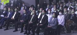 民進黨創黨34年音樂會 競選歌曲音爆松菸文創