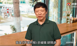 印媒專訪吳釗燮  惹怒胡錫進警告印度小心2張報復牌