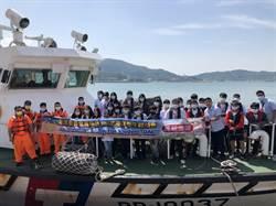 鮮肉海巡員體驗營 馬祖學生「海上巡禮」