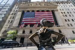 華爾街拋棄了川普?! 拜登競選募款竟是川普的5倍