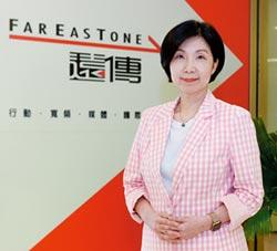 遠傳電信總經理 入股亞太電 井琪扮關鍵推手