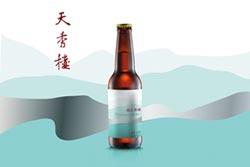 天香樓攜啤酒頭釀造 首創鎮江精釀