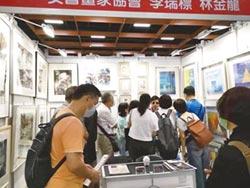李瑞標&林金龍 藝術博覽會放異彩