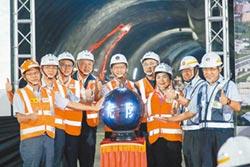 國道4號豐潭段隧道貫通 2022年底通車