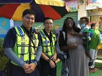 美籍婦人下錯車迷走街頭 員警撂英語助到幼兒園接回兒子