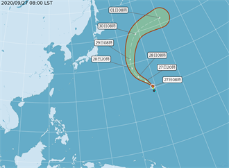 13號颱風「鯨魚」生成!未來路徑西北轉北對台無影響