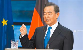 日媒報導 陸外交部長王毅最快下月訪問日本