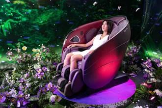 5感養身椅 由內而外釋放身心靈壓力極致養身旅程