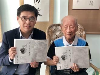 感謝資深教師付出 陳添丁探視高齡退休教師