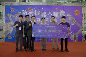 中科防疫機器人競賽 展現智慧防疫科技應用