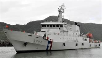 宜蘭漁船「新凌波236號」遭日船碰撞  基隆艦護送返航