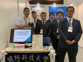 台灣創新技術博覽會發明競賽 健行科大資工系勇奪兩銅