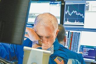 美股基金近周失血 兩年最慘 淨流出258億美元,史上第三大!