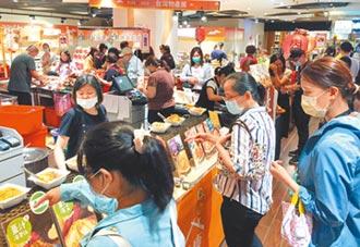 周年慶吸客 百貨龍頭 10月1日 參戰