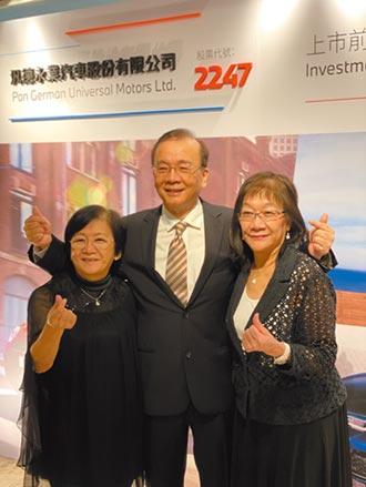 汎德永業集團 唐家三姊弟促成IPO 打破家族事業框架