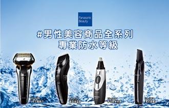 Panasonic進軍台灣男性美容市場