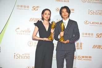 金鐘55得獎名單揭曉 《想見你》4獎大贏家 姚淳耀奪視帝 柯佳嬿封視后