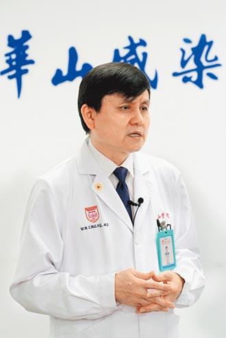 張文宏稱靠新冠疫苗重啟世界